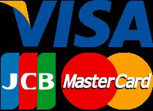 VISA、JCB、MasterCardなど各種クレジットカードがご利用いただけます。