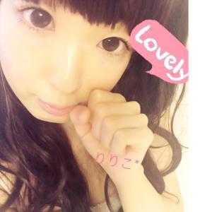 りりこ*ちゃんのプロフィール画像
