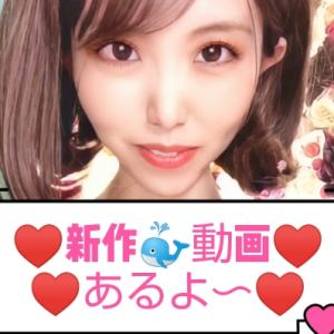 ゆま@顔有動画ちゃんのプロフィール画像